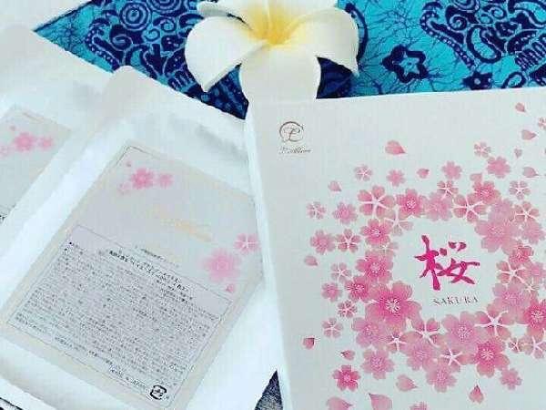【美容マスク付プラン】 「桜~ヒト幹細胞培養液セラムマスク」女性限定★≪Wi-Fi完備≫