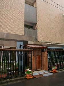 Hostel Zen (横浜)