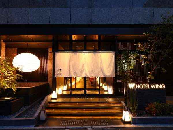 ホテルウィングインターナショナル京都四条烏丸