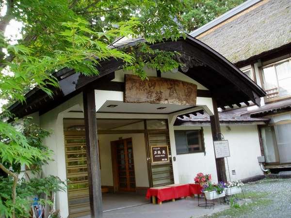 武田旅館の外観