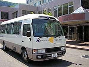 姉妹館『朝陽亭』を結ぶシャトルバス。入浴料無料。お部屋よりタオルご持参下さい。