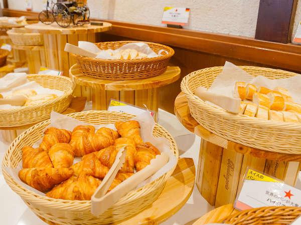 【ル・マッターホルン】朝食/スイス・フランスなど世界のパンが大集合!