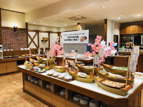 【KURODAKE】<「山のお刺身」大集合!>食感も楽しめる山のお刺身12種類をご用意