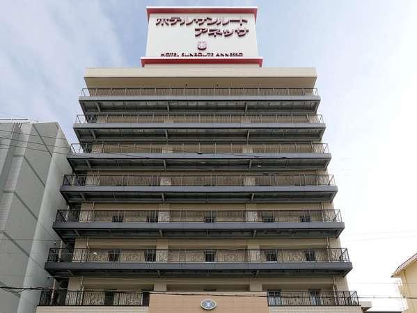 ホテルサンルートソプラ神戸アネッサ