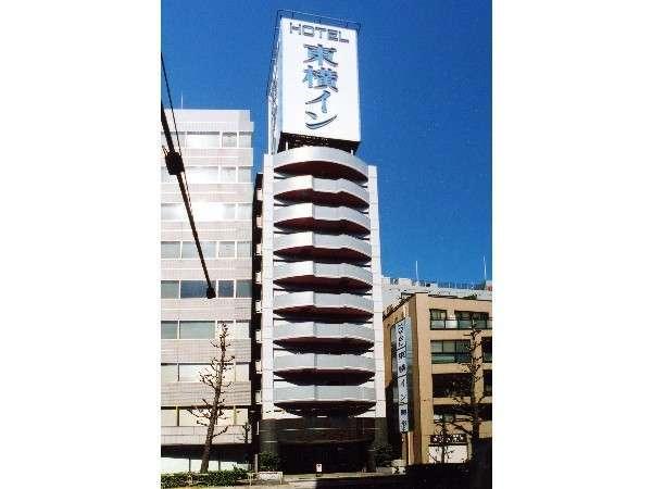 東横イン浅草蔵前雷門(旧:浅草駒形雷門)の外観