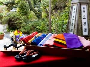 【ゆったり湯の山温泉】●季節の会席●女姓は色浴衣無料!