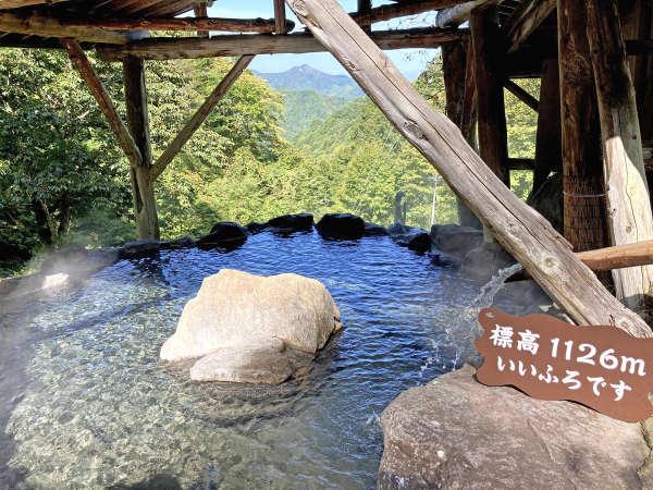 【眺望露天風呂】★大自然を一望できる露天風呂。絶景×温泉の癒しの相乗効果をご堪能下さい♪