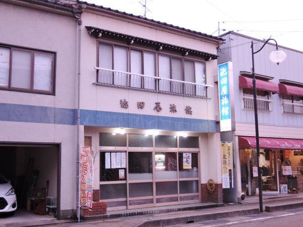池田屋旅館の外観