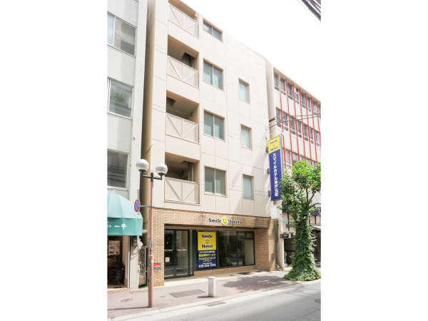 スマイルホテル神戸元町の外観