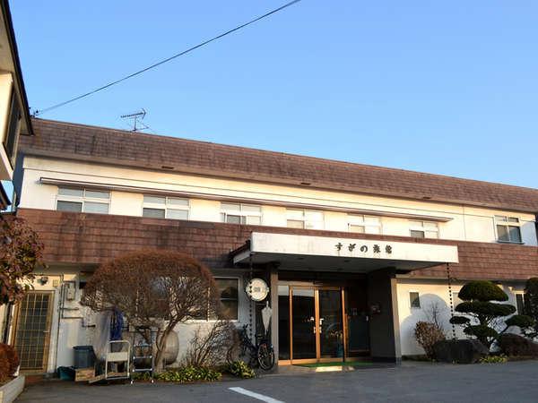 【素泊まり】1泊4,500円〜リーズナブル価格!