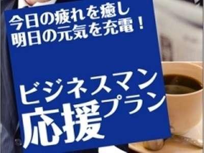 【ビジネス歓迎】12階展望温泉あり!人気の朝食付き!