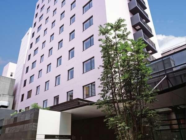 リッチモンドホテル鹿児島天文館の画像