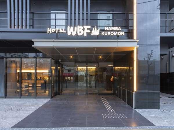 ホテルWBFなんば黒門