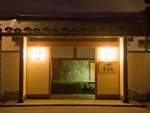 山中湖畔唯一の和風旅館■多賀扇■