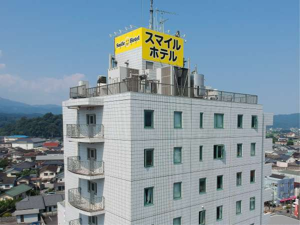 スマイルホテル大分日田(旧:サンホテル日田)