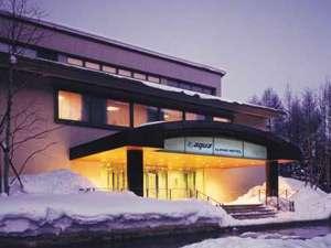 Aqua Alpine Hotelの外観