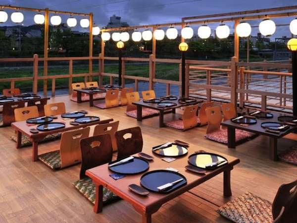 Hotel Ryozen