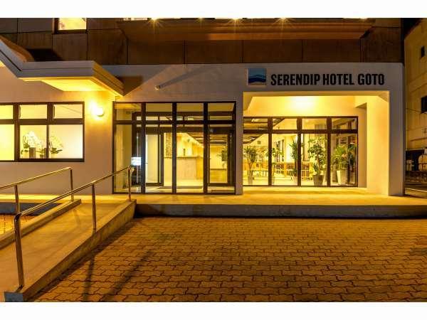 SERENDIP HOTEL GOTO