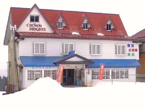 クラウンハイツ ~自家製南魚沼産コシヒカリの宿~の外観