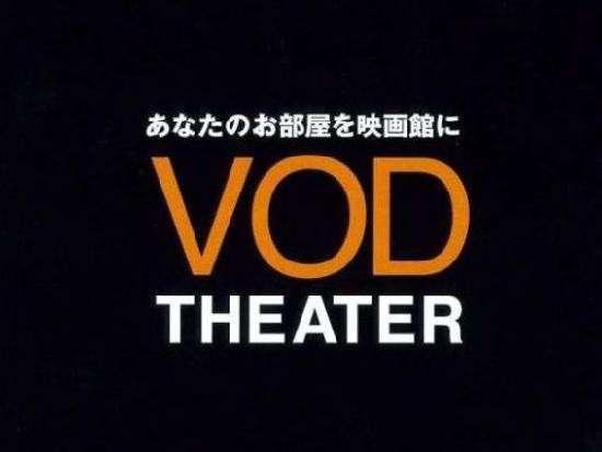 【映画見放題/素泊り】VODシアター付きプラン