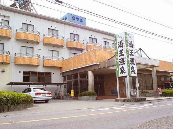 ホテル湯王温泉