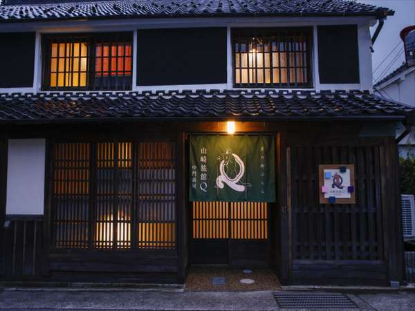 Yamasaki Ryokan Q 中門前屋
