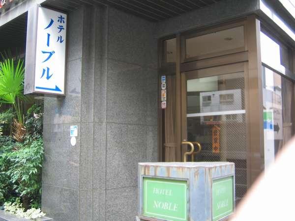 ホテル外観です。幡ヶ谷駅から徒歩1分!