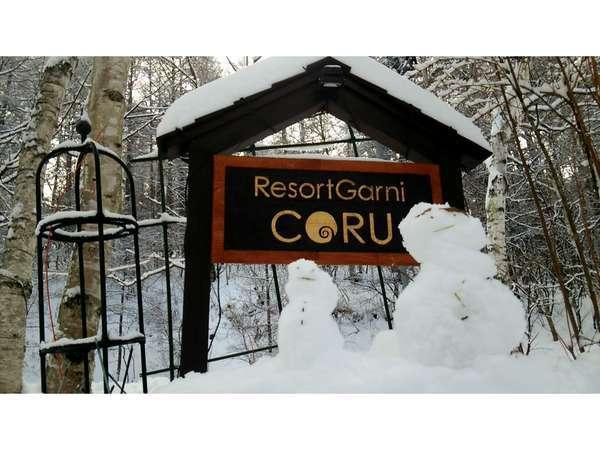 ResortGarni CORU