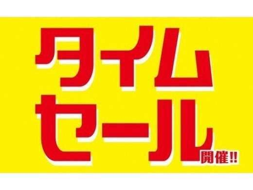 春特集タイムセール!【現金支払い限定】 天然温泉・朝食付き♪ 【プレミアムフライデー対象!】