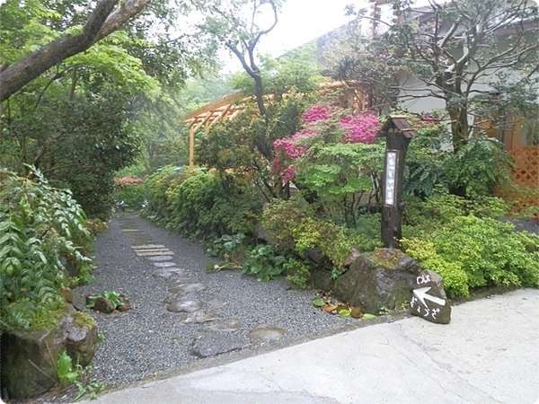 芦ノ湖ペンション森