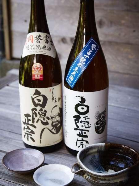 【1泊2食付】酒どころ静岡 白隠正宗 三種利き酒プラン