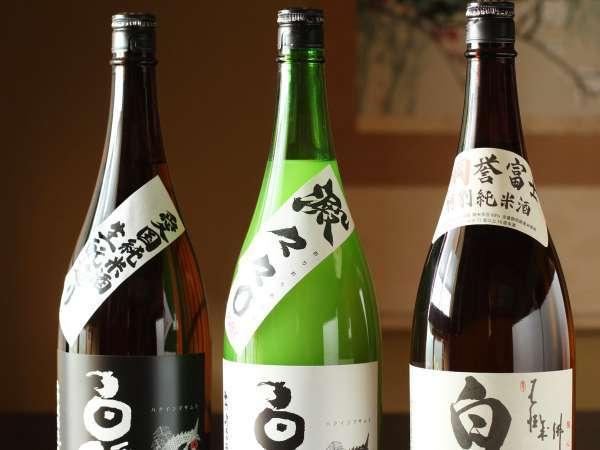 【1泊2食付】静岡うまい酒 三種利き酒セット