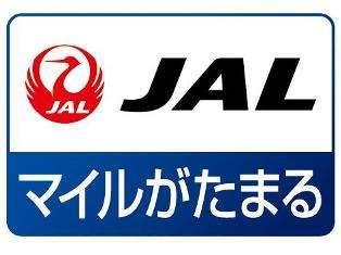 【J-SMART 600】JMB600マイルを貯めよう!