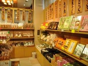 ホテル秘境の湯:お土産は祖谷の名物や徳島の名産品など数多く取り揃えております♪