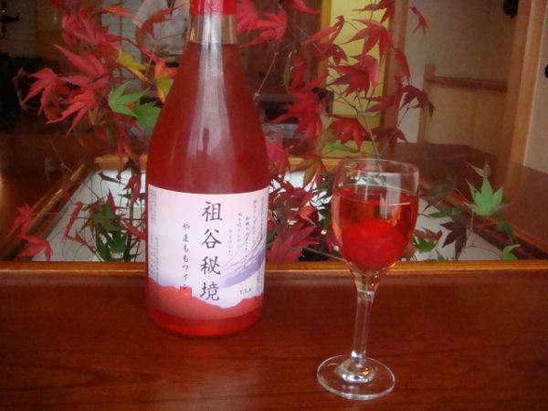 徳島県産の山桃を贅沢に使い、ほんのり甘く飲みやすいワインに仕上げました♪