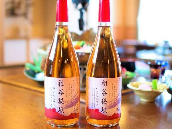 食前酒にも使われるオリジナル「山桃ワイン」