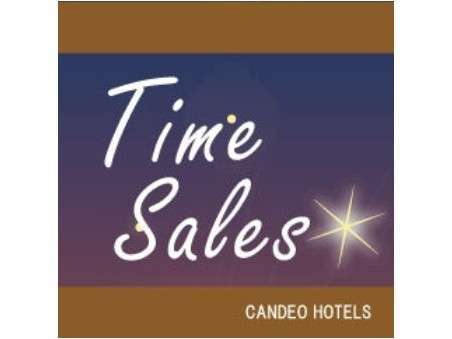 【期間限定】★〜Time Sales〜★