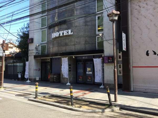 京都木屋町 ビジネスホテル ぽんと (HOTEL PONTO)