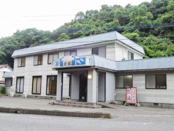 民宿お多福荘