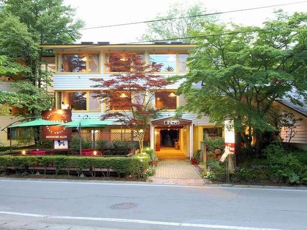 旧軽井沢ホテル東雲サロンの外観