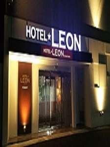ホテル・レオン金山