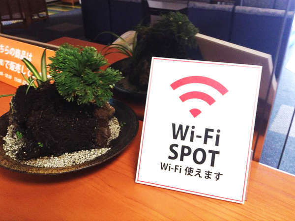 客室内・ロビーにてWi-Fi(無線LAN)によるインターネットの無料接続が ご利用いただけます。