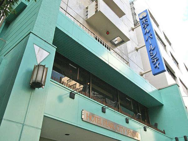 ホテルパールシティ仙台(HMIホテルグループ)