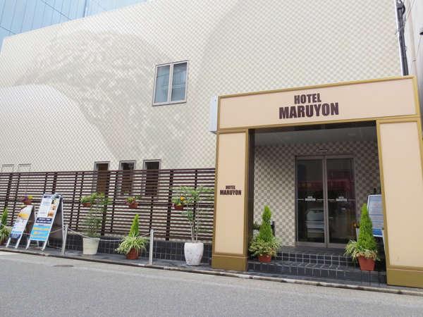 ビジネスホテル マルヨンの外観