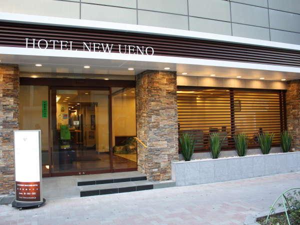 ホテル ニューウエノ
