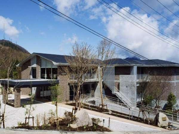 箱根の自然と調和した落ち着きのある外観。