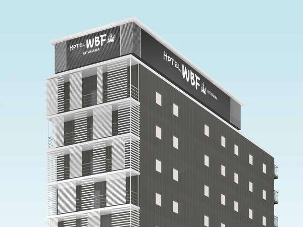 【シンプルステイ】「北浜駅」より徒歩5分♪ホテルWBF北浜スタンダードプラン〇素泊り〇