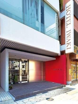 HOTEL IWAKIの外観