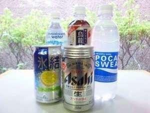 【エンシ゛ョイステイ♪】お部屋でのんびり冷蔵庫フリー!/朝食付き(駐車場無料)