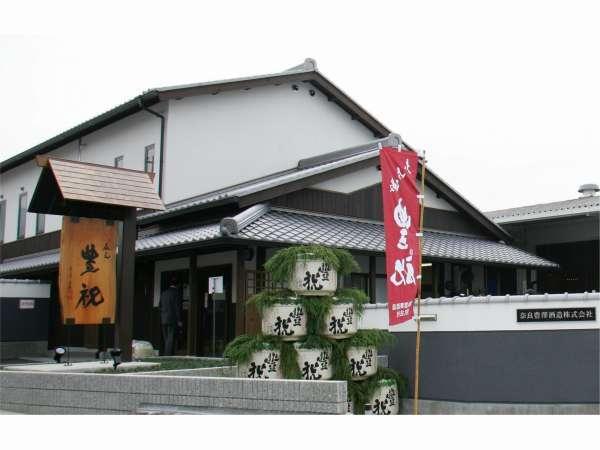 【冬季限定!】観光ガイドと巡る鹿よせと奈良の酒造見学体験付き(3食付)ツインプラン【禁煙】(20.9平米)
